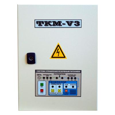 Автоматика ТКМ-V3 с ИУ3с + ПБ3-10 (EG5500) в Богучаре